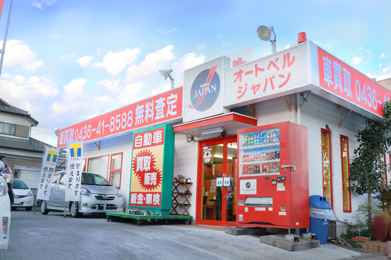 平成通り店